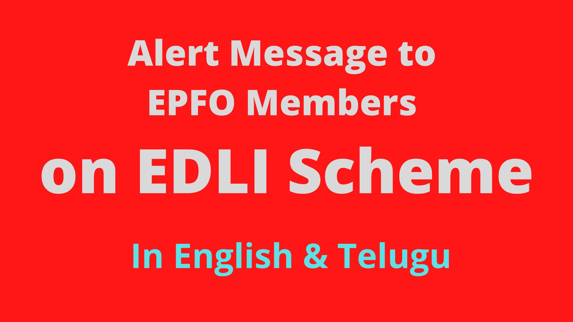Alert Message to EPFO Members on EDLI Scheme