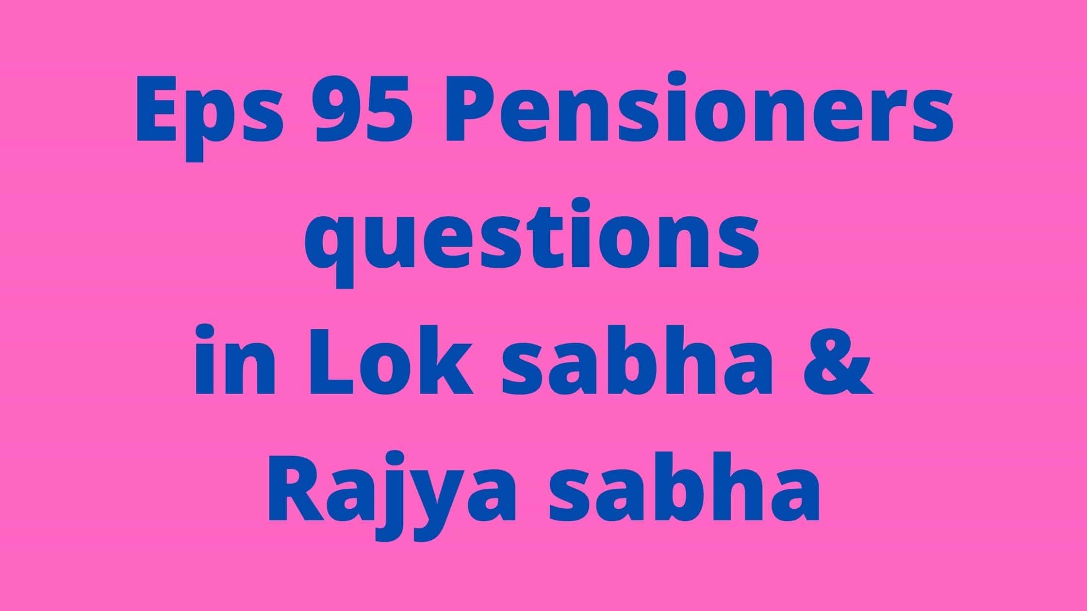 Eps 95 Pensioners questions in Lok sabha and Rajya sabha