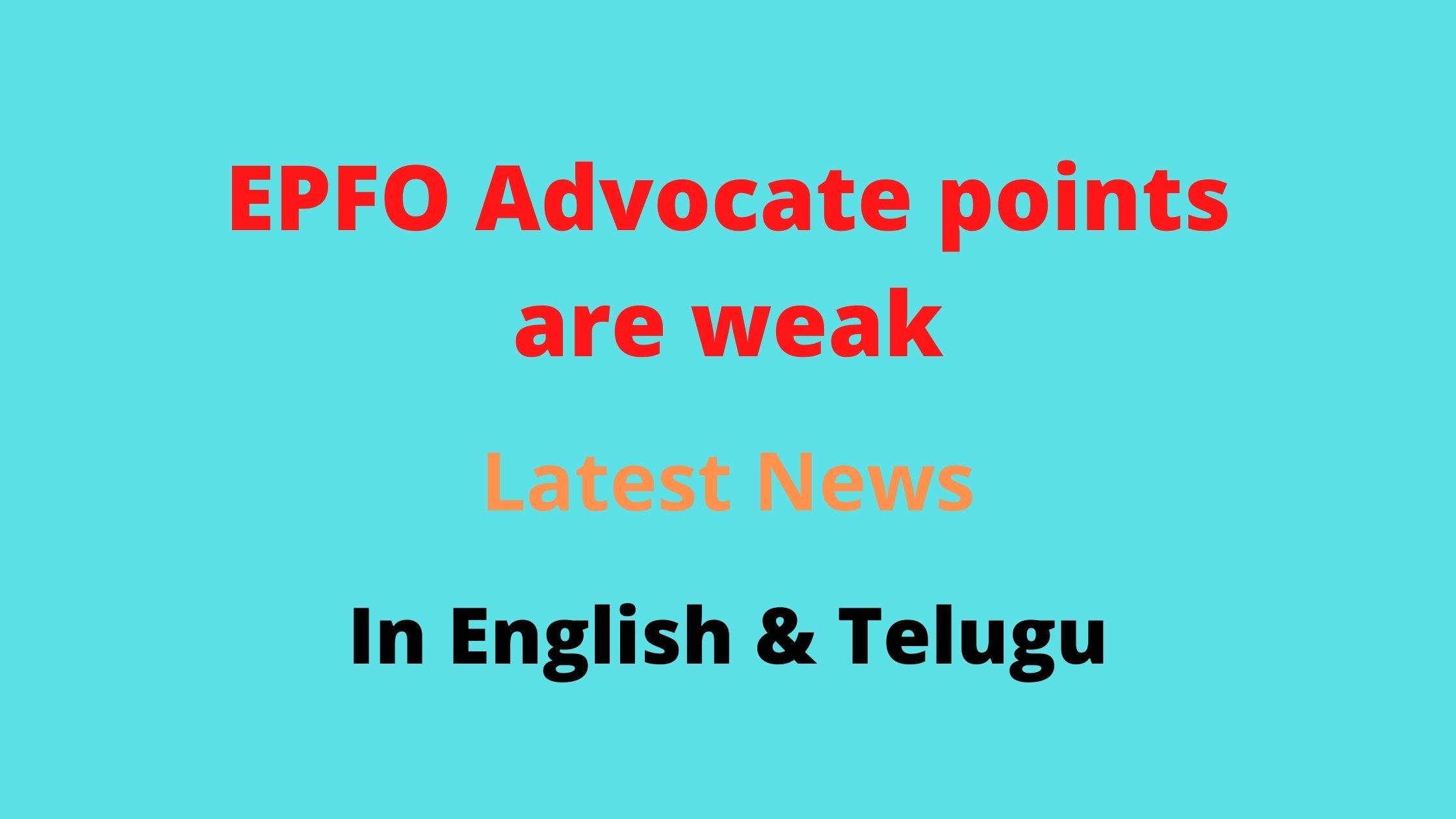 EPFO Advocate points are weak