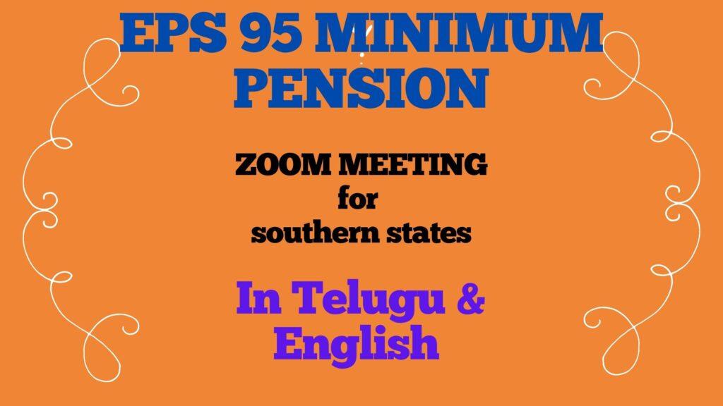 Eps 95 Minimum penison